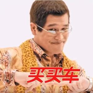 YouTube「胡虹瑞」より