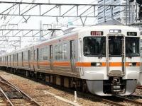 JR東海道本線313系(「Wikipedia」より)