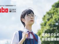 株式会社 日本ドリコムのプレスリリース画像
