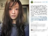 松本まりか公式Instagramより