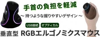 株式会社ドスパラのプレスリリース画像