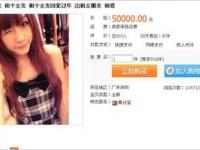 かつてはネットショッピングサイトでも、若い女性が自分をレンタルに