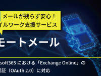 株式会社fonfunのプレスリリース画像