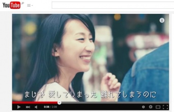UNIVERSAL MUSIC JAPANのyoutube公式チャンネルより