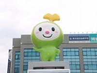 和光市でツイッターを活用した防災訓練が行われた(画像は和光市のイメージキャラクター「わこうっち」)