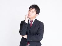 意外と現実的! 大学生に聞いた、「社会人1年目の年収」はどれぐらいを期待する? 1位は◯百万円