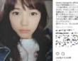 川口春奈は視聴率が取れない女優?「爆死イメージ」は本当か検証