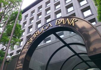 スルガ銀行(「wikipedia」より)