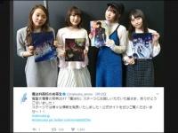 『魔法科高校の劣等生』公式Twitter(@mahouka_anime)より。