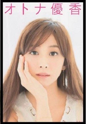 http://image.dailynewsonline.jp/media/2/c/2ce5c357b2aa7154c30a6fbb1cdaebae06284119_w=666_h=329_t=r_hs=5c6957cf0f2f878f2b3d09c9edbfcac2.jpeg