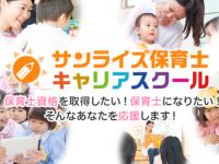 株式会社エクシオジャパンのプレスリリース画像