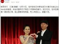 中国メディアでもトップニュースとして報じられた