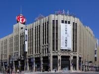 伊勢丹新宿店(「Wikipedia」より)