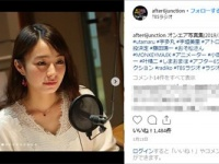 TBSラジオ『アフター6ジャンクション』公式インスタグラム(@after6junction)より