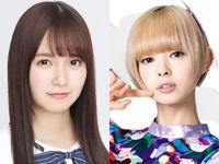 (左)乃木坂46公式サイトより(右)でんぱ組.inc 最上もがオフィシャルブログより