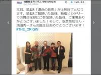 『機動戦士ガンダムTHE ORIGIN』公式Twitter(@G_THE_ORIGIN)より