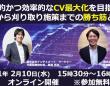 株式会社インティメート・マージャーのプレスリリース画像