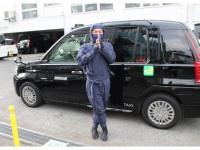 三和交通の「忍者でタクシー」