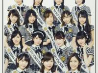 ※画像は、『AKB48総選挙公式ガイドブック2017』(講談社 MOOK)