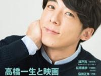 『キネマ旬報NEXT Vol.18』(キネマ旬報社)
