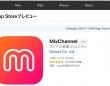 MixChannel(「株式会社Donuts HP」より)