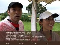 日本テレビ宣伝部の公式Twitter(@nittele_da_bear)より
