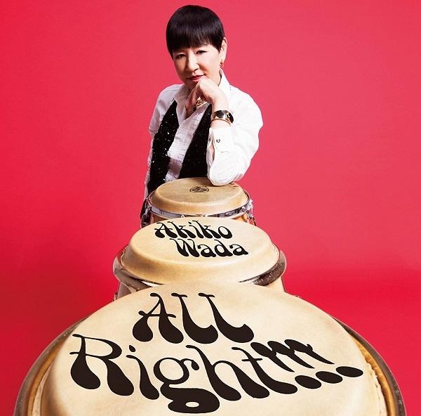 和田アキ子「All Right!!!」より