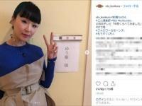 日本テレビ系『今夜くらべてみました』公式インスタグラム(@ntv_konkura)より