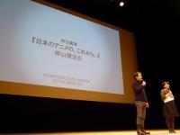 写真:神山健治監督特別講演「日本のアニメの、これから。」