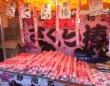 静岡では定番の「さくら棒」(画像はあみ@Amiami_808さん