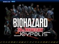「BIOHAZARD × JOYPOLIS」特設ページより。