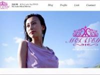 「浅田舞 オフィシャルウェブサイト」より
