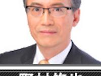 『ミヤネ屋』の出演者プロフィールで紹介されている野村氏(読売テレビの番組公式HPより)