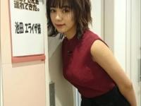 ※イメージ画像:テレビ朝日『激レアさんを連れてきた。』公式Twitterより