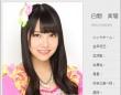 ※イメージ画像:NMB48公式サイト「白間美瑠」プロフィールページより