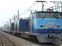 JR貨物のM250系電車(「Wikipedia」より)