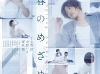 5月、KAAT神奈川芸術劇場で上演