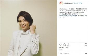 画像は「NHK紅白歌合戦 - Instagram」より引用