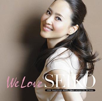 写真は「We Love SEIKO」より
