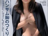 ※イメージ画像:「内田理央オフィシャルTwitter(@lespros_rio)」より