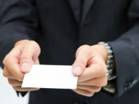 営業職の社会人は1ヶ月に何枚名刺交換する? 多いと60枚以上の人も!