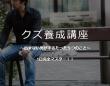 05.30[土]   LMJ東京研修センター(5 階特大会議室)