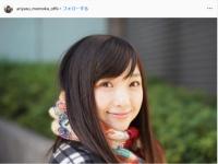 有安杏果 公式インスタグラム(@ariyasu_momoka_official)より