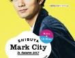 株式会社渋谷マークシティのプレスリリース画像