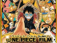 『ONE PIECE FILM GOLD(ワンピースフィルムゴールド)』公式サイトより。