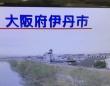 1月22日の「開運!なんでも鑑定団」放送より