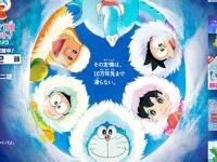 『映画ドラえもん のび太の南極カチコチ大冒険』公式サイトより。