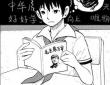 危険すぎる中国の児童施設の実態 (C)孫向文/大洋図書