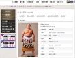 日本相撲協会公式サイトより