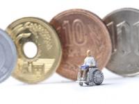 日本の社会保障は本当に大丈夫なのか? shutterstock.com